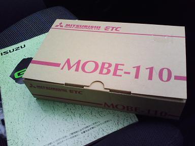 三菱重工業 MOBE-110