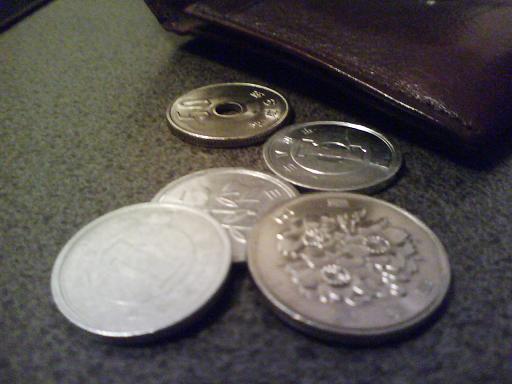 残金 153円