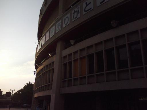 夕暮れ時の広島市民球場