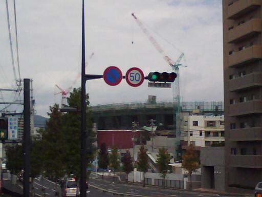 建設中の広島市民球場 平和橋北詰から