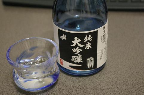 八幡川 純米大吟醸