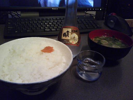 夕飯。おかずは南高梅。