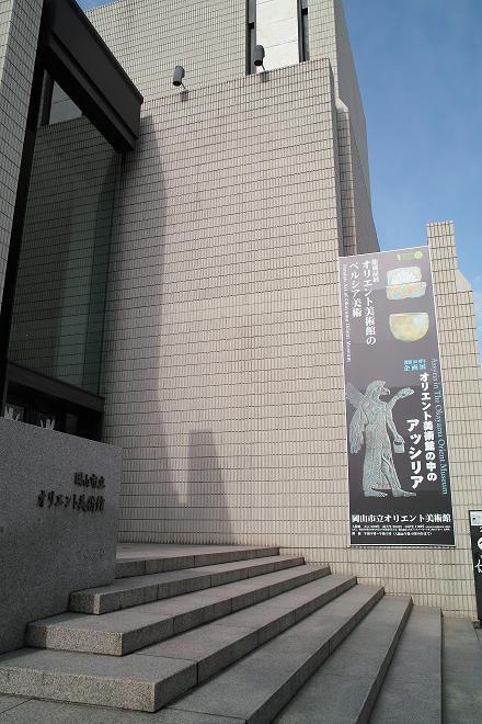 オリエント美術館の中のアッシリア