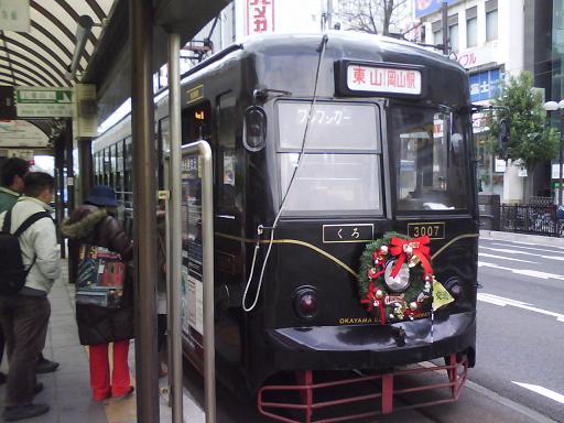岡山電軌 KURO