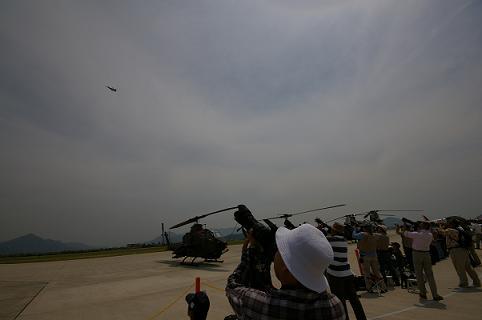 防府航空祭
