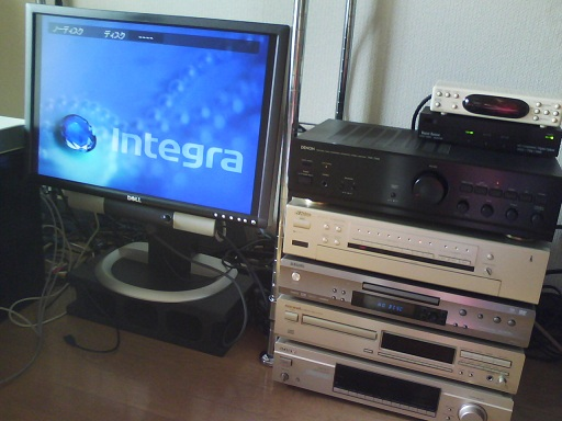 Integra DPS-6.7