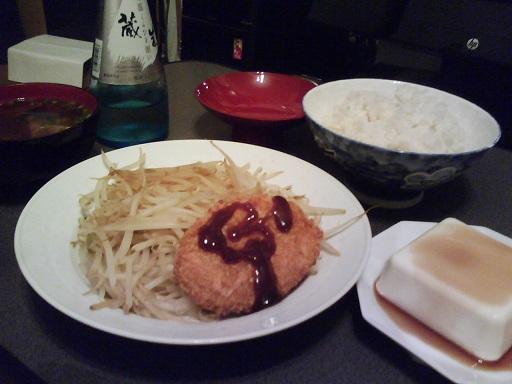 夕飯を準備する程度の幸せ