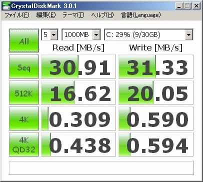 換装前(SAMSUNG PM0402H)