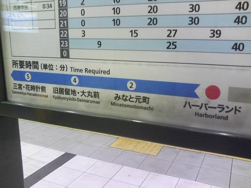 神戸市営地下鉄海岸線