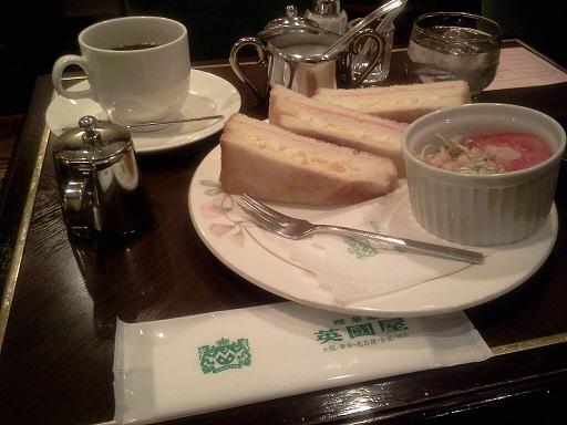 三宮センター街の英國屋で朝食