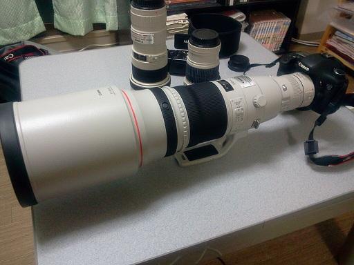 500mm f4