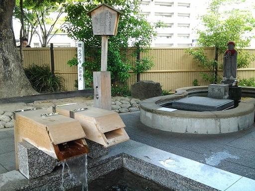 松江しんじ湖温泉駅前の足湯