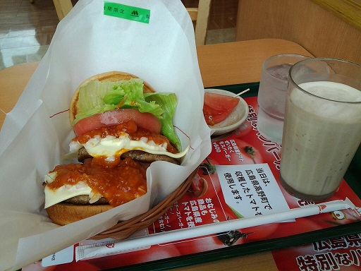 広島地域2日間限定バーガー