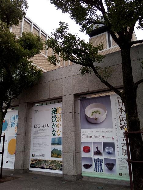 第62回日本伝統工芸展