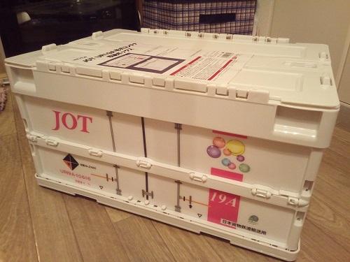 ポポンデッタ JOT UR19A形式コンテナ収納ボックス