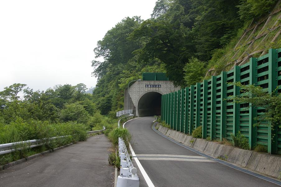 上林トンネル 東温市側