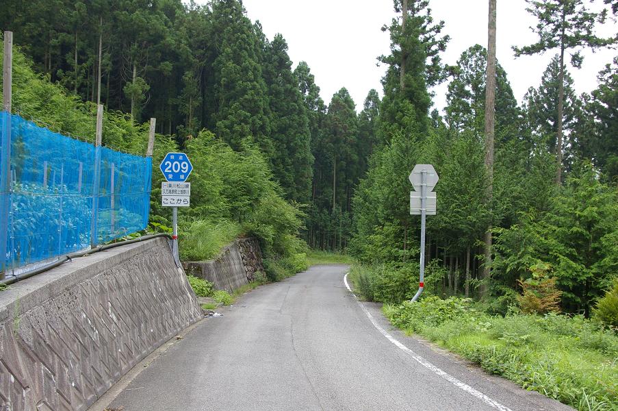 上林トンネル 久万高原町側