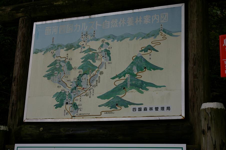 面河渓 案内図