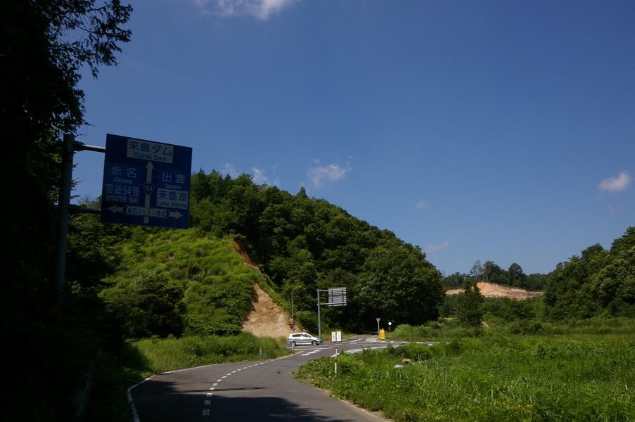 国道184号・飯石広域農道交差点
